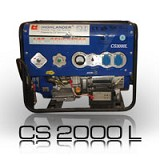 HIGHLANDER LPG Genset [CS-2000 L]